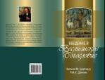 11Into to Wesleyan theology